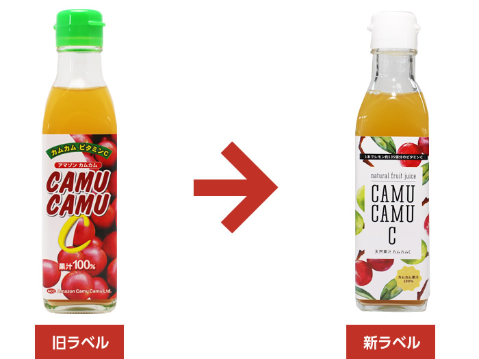camu_label