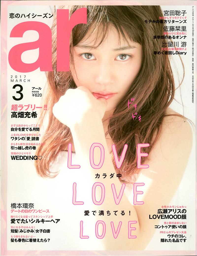 ar_hyoshi